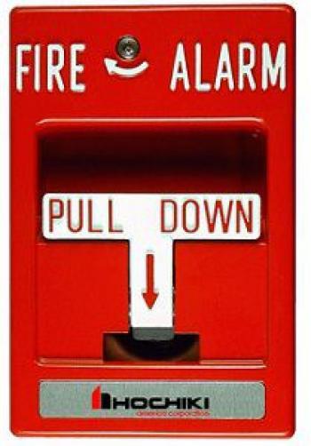 Hộp báo cháy khẩn cấp HPS-SAH